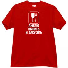 I like to drink and eat Funny russian t-shirt in red