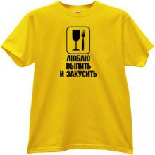 I like to drink and eat Funny russian t-shirt in yellow