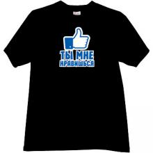 I Like You Funny Russian T-shirt in black