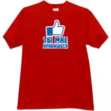 I Like You Funny Russian T-shirt in red