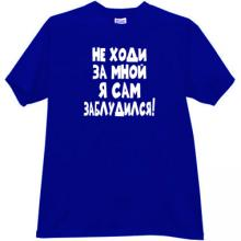 I do not walk behind me, I lost! Funny Russian T-shirt in bl