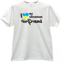 I love my Ukrainian Girlfriend Cool Ukrainian T-shirt in white