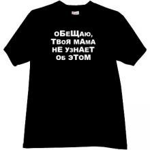 I promise, your Mom does not know about it Russian T-shirt in b