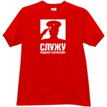 I Serve My Native Collective Funny Russian T-shirt