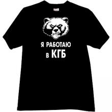 I work in KGB Russian Bear T-shirt in black