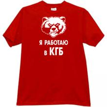 I work in KGB Russian Bear T-shirt in red
