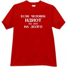 If the man idiot that it for a long time Funny T-shirt in red