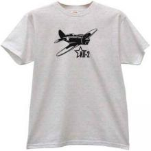 Ilyushin IL-2 Russian ground-attack aircraft WWII T-shirt in gra