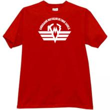 Kiev Motorcycle Plant KMZ T-shirt in red