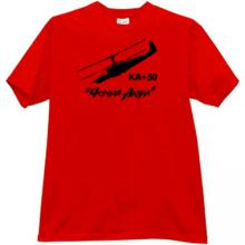 Kamov Ka-50 Black Shark Russian Attack Helicopter red T-shirt