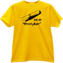 Kamov Ka-50 Black Shark Russian Attack Helicopter yellow T-shirt