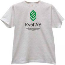 Kuban State Agrarian University Russian T-shirt in gray