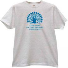 Kuban State University Russian T-shirt in gray