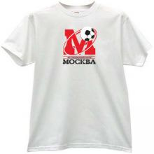 Moscow Footbal Club Russian T-shirt