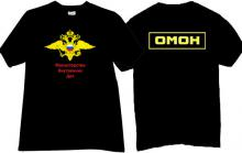 OMON MVD Cool Russian Special Police T-shirt