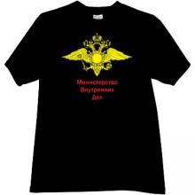 MVD - Russian Ministry of Internal Affairs T-shirt
