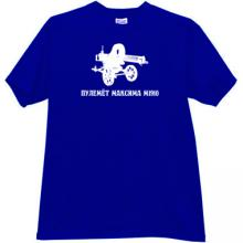 Russian Maxim gun M1910 - Russian Famous Weapon T-shirt in blue