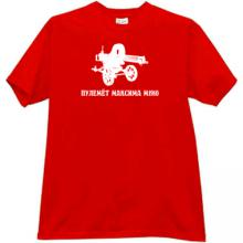 Russian Maxim gun M1910 - Russian Famous Weapon T-shirt in red