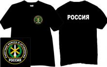 Missile Troops and Artillery Russian Army T-shirt in black