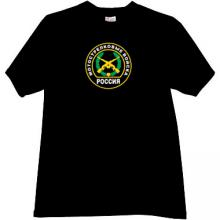 Motorized Troops of the Russian Army Logo T-shirt