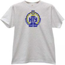Ukrainian National Transport University T-shirt in gray