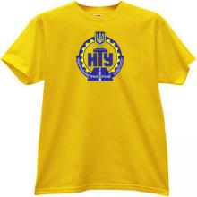 Ukrainian National Transport University T-shirt in yellow