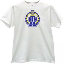 Ukrainian National Transport University T-shirt in white