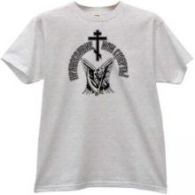 Orthodoxy or Death Russian T-shirt in gray