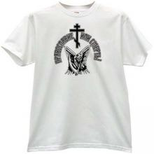Orthodoxy or Death Russian T-shirt in white