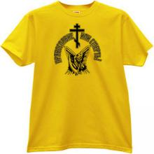 Orthodoxy or Death Russian T-shirt in yellow