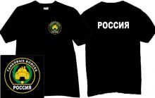 Panzer Forces Russian Army T-shirt in black