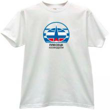 Plesetsk Cosmodrome Russian T-shirt in white