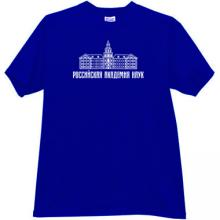Russian Academy of Sciences Russian T-shirt in blue