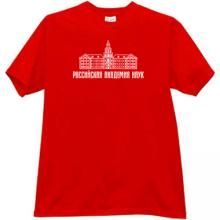 Russian Academy of Sciences Russian T-shirt in red