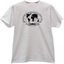 Russian Geographical Society Cool Russian T-shirt in gray