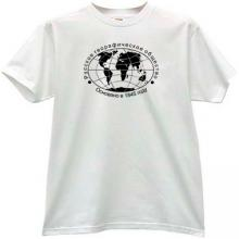 Russian Geographical Society Cool Russian T-shirt in white