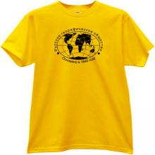 Russian Geographical Society Cool Russian T-shirt in yellow