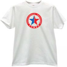 Russian Sambo Federation T-shirt