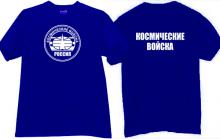 Russian Space Forces T-shirt in blue