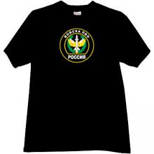 Russian air defense forces Army T-shirt