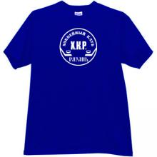 Ryazan Hockey Club Russian T-shirt