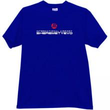 Sheremetyevo International airport T-shirt in blue