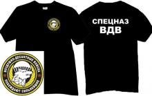Spetsnaz VDV Russian Army T-shirt in black
