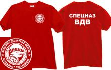 Spetsnaz VDV Russian Army T-shirt in red