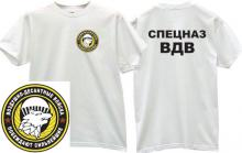 Spetsnaz VDV Russian Army T-shirt in white