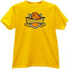 Sputnik Nizhny Tagil Russian Hockey Club T-shirt in yellow