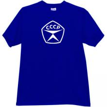 State quality mark of the USSR CCCP Soviet Russian T-shirt in bl