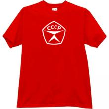 State quality mark of the USSR CCCP Soviet Russian T-shirt in r