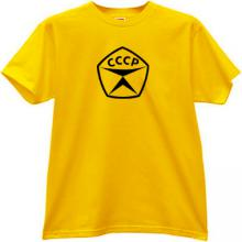 State quality mark of the USSR CCCP Soviet Russian T-shirt in y