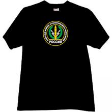 Strategic Rocket Forces of the Russia T-shirt